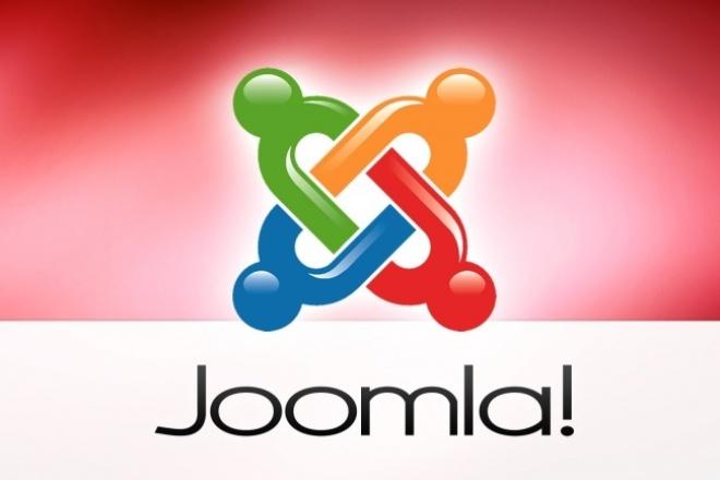 Установка и настройка Joomla 1 - kwork.ru