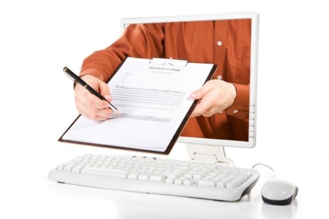 Составлю любой процессуальный документ 1 - kwork.ru