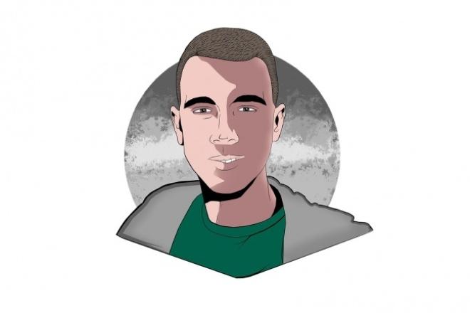 Нарисую ART Портрет по фото 1 - kwork.ru