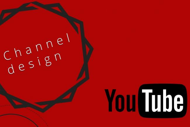 Оформлю канал на YoutubeДизайн групп в соцсетях<br>Я сделаю для вас красивый дизайн для оформления вашего канала YouTube - фоновое изображение (шапка) . Буду рад вашим заказам на постоянной основе.<br>