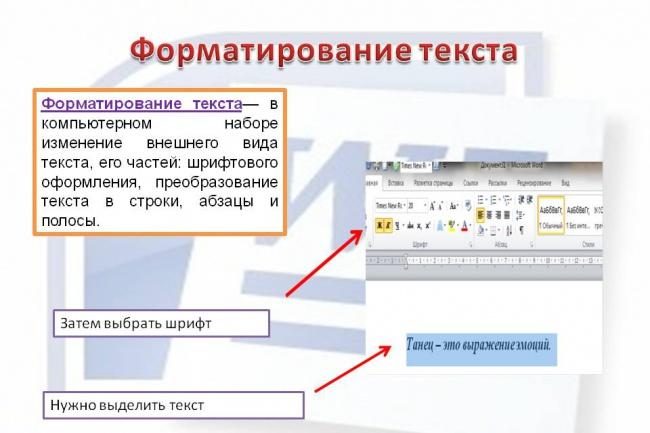 Дипломная работа - оформление по ГОСТуРепетиторы<br>Быстро, качественно и с удовольствием оформлю дипломную работу по государственному стандарту. Установлю требуемые: - размер шрифта - междустрочный интервал - отступы - сноски - нумерация рисунков, таблиц - список литературы - разметка страницы - оформление заголовков: глав/пунктов/подпунктов - оформление таблиц (разрыв при переносе на следующую страницу)<br>