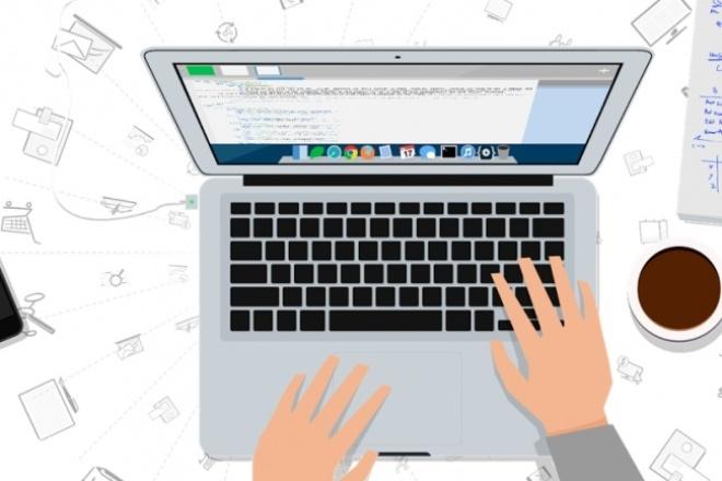 Создать простой сайтСайт под ключ<br>Быстро и качественнно создам сайт по вашему макету или описанию. Возможна дальнейшая поддержка по регистрации, оптимизации и продвижению.<br>