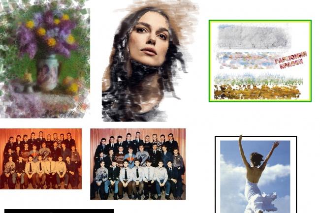 Обработаю фото в PhotoshopОбработка изображений<br>Обработаю фото, произведу цветокоррекцию, возможна работа с форматами RAW, Заменю фон.<br>