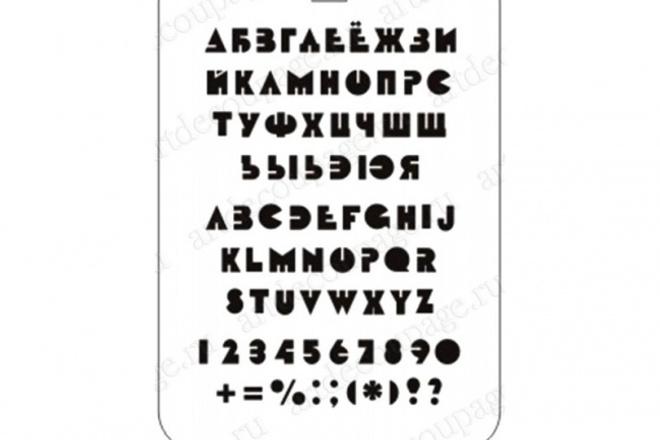 Напишу любой текст (рус/англ) 1 - kwork.ru