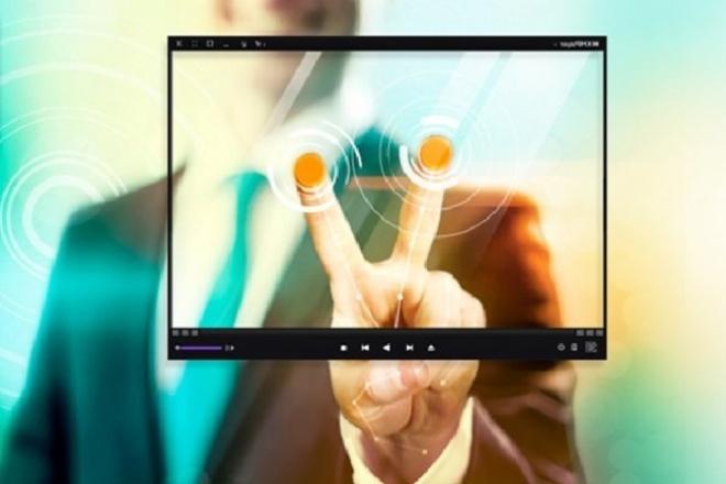 Извлеку звук с любого видео.Быстроту и качество гарантируюРедактирование аудио<br>Извлеку из видео любого формата звук, обработаю, очищу от общего шума если надо, сохраню в любые звуковые форматы, .mp3, .wav и другие.<br>