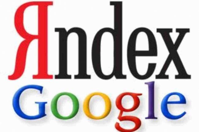 Настрою контекстную рекламу в Гугл или Яндекс 1 - kwork.ru