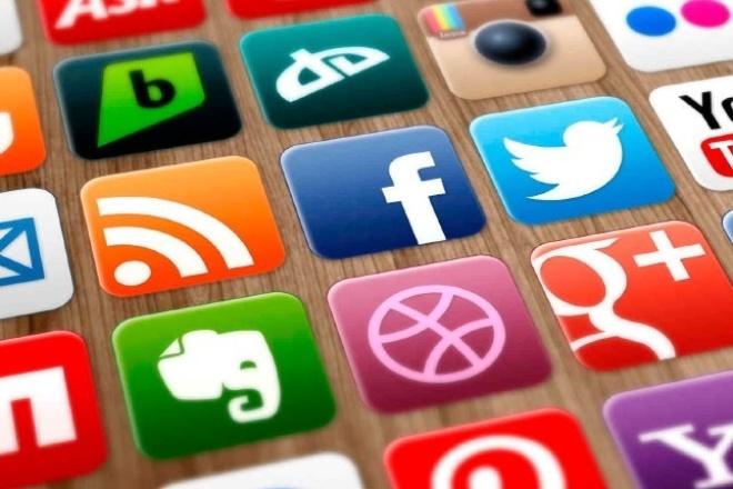Почищу вашу группу от не активной аудиторииАдминистраторы и модераторы<br>Почищу вашу группу, страницу в любой соц. сети: Facebook, Vk.com, Instagram от не активных людей с помощью глубокого анализа.<br>