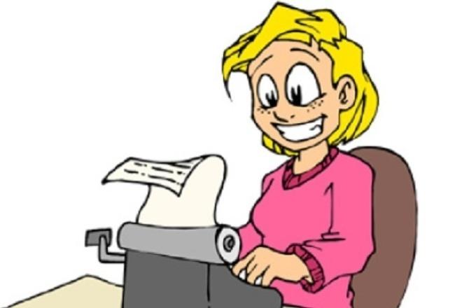 Напишу текст для аудиороликаСценарии<br>Здравствуйте. Более 10 лет работаю в сфере рекламы, 5 лет на радио. Написала массу текстов для роликов, звучащих на радио, возле (и внутри) торговых центров. 1 кворк = Три варианта текста для информационного ролика (до 40 секунд) или 2 варианта текста для игрового ролика (до 40 секунд) или 1 вариант текста для песенного ролика (до 40 секунд). Обращайтесь!<br>