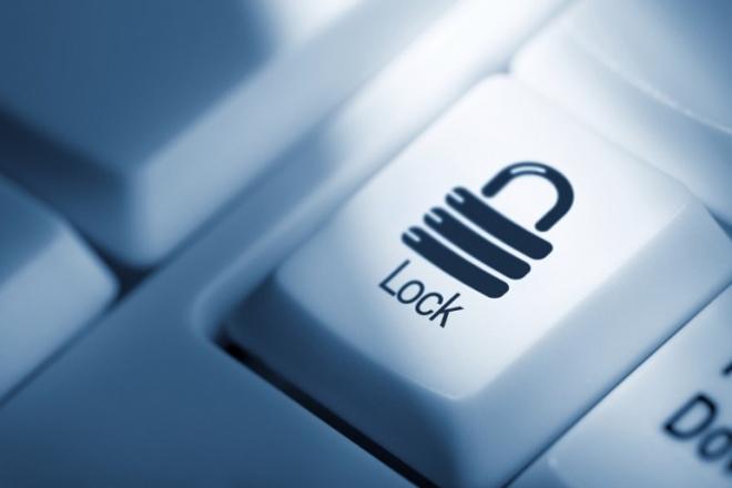 Политика конфиденциальности для сайта 1 - kwork.ru