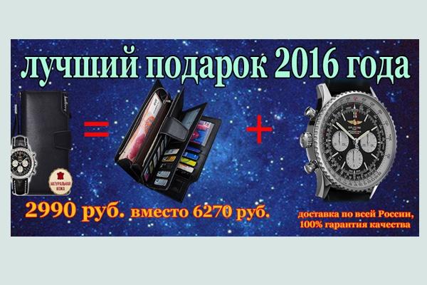 баннеры gif, простые баннеры, дизайн с нуля 1 - kwork.ru