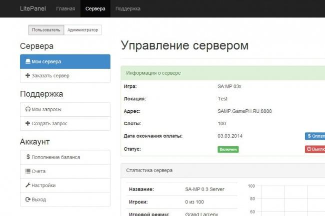 Установлю панель управления VPS хостингомАдминистрирование и настройка<br>Установлю любую панель управления VPS / хостингом. Перед заказом просьба убедиться, что выбранная панель управления совместима с ОС на Вашем сервере/хостинге. Также сообщайте, пожалуйста, если какие-то модули Вам не нужны (например, почтовый сервер или DNS). При установке панели управления возможны кратковременные сбои в работе сайта!<br>