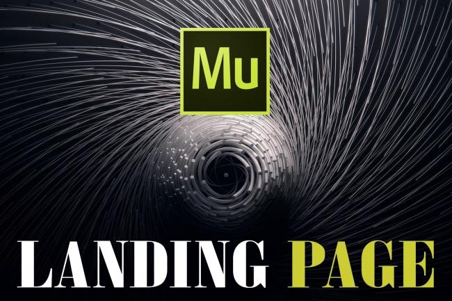 Создам лендинг в Adobe Muse 1 - kwork.ru