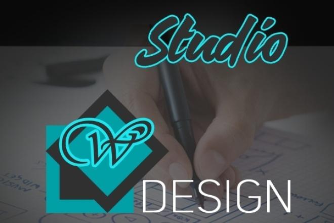 Создадим дизайн, интерфейс сайта по вашим пожеланиям 1 - kwork.ru