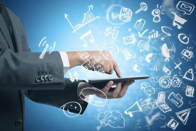 Консультация по интернет-маркетингуОбучение и консалтинг<br>Предоставлю консультацию по интернет-маркетингу: Создание, аналитику, Лид- менеджмент, поисковое продвижение веб-ресурсов и приложений, SocialMediaMarketing, Email-маркетинг, медийную рекламу, а так же создание и продвижение медиа-контента на разных носителях. Если вы хотите получить качественную работу, которая будет выполнена в срок, будем рады сотрудничеству.<br>