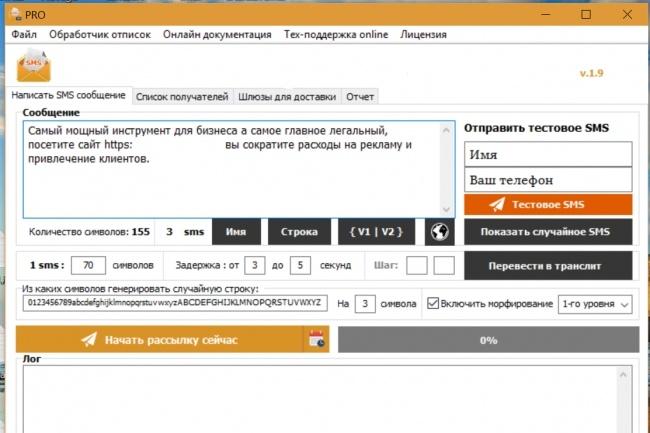 Программа для СМС рассылки через GSM модемы или ваш Андройд телефонПрограммы для ПК<br>Программа очень проста, разберётся даже ребёнок. Внимание! ! ! Для чего эта программа? В основном для бизнеса и людей, которые хотят сэкономить на смс оповещениях своих коллег и клиентов, суммарная экономия может достигнуть 15000 рублей за одну рассылку и это только маленькая доля того что может быть, в чём вы сами убедитесь, если у вас будет эта программа. А так же хочу заметить что программа будет отправлять смс с ваших сим карт или телефонов.<br>