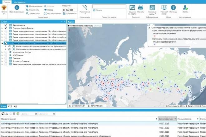 Найти карту муниципального образования 1 - kwork.ru