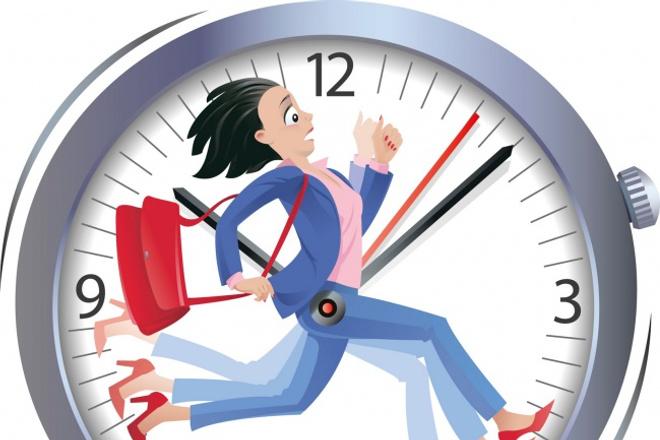 Продам Вам свободное времяПерсональный помощник<br>Сделаю за Вас абсолютно рутинную работу (копипаст , набор текстов, работа в Word и Excel, поиск информации, заполнение сайтов и т.д.) качественно и оперативно.<br>