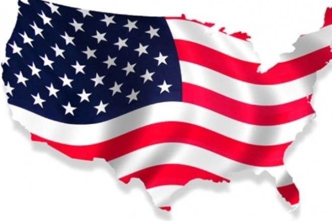 Консультация по вопросам переезда в США 1 - kwork.ru