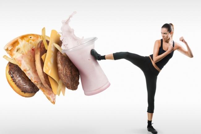 Составление программы питания для похудения 1 - kwork.ru