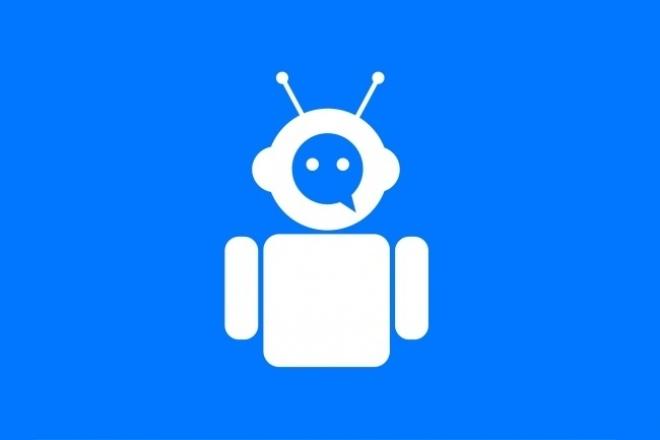 Бот для TelegramСкрипты<br>Современный способ для автоматизации продаж, сбора данных ваши клиентов и других запросов. Функционал чат-ботов практически безграничен. Готов предложить вам готового чат-бота для Телеграма, консультацию по использованию и рекомендацию по тексту, используемому ботом. Зачем вам нужен бот? Бот, выполняя однообразную работу, не только экономит силы и время человека, но делает работу на более высоких скоростях. Они помогают выполнять разные действия: переводить и комментировать, обучать и тестировать, искать и находить, спрашивать и отвечать, играть и развлекать, транслировать и агрегировать, встраиваться в другие сервисы и платформы, взаимодействовать с датчиками и вещами, подключенными к интернету.<br>