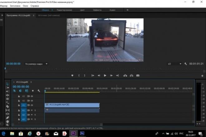 ВидеомонтажМонтаж и обработка видео<br>Обрезка создание интро аудио наложение усиление звука видео создание клипов накладка фильтров анимация, рисование на видео изменение формата изменение масштаба цветокоррекция и др. Если монтаж не понравится, вы переправите на доработку, сделаю ее бесплатно.<br>