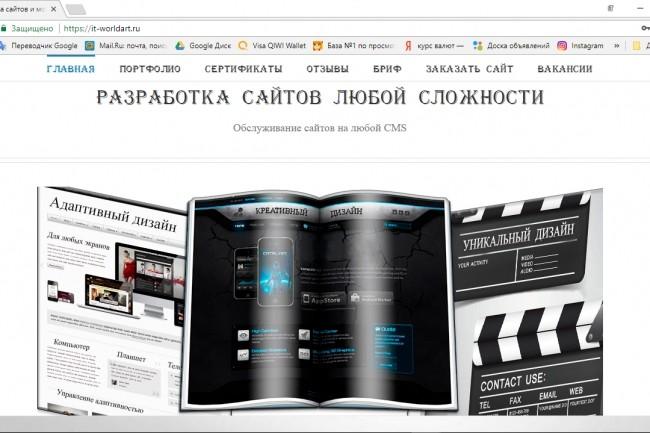 Премиум тема для WordPress Avada + курс 1 - kwork.ru