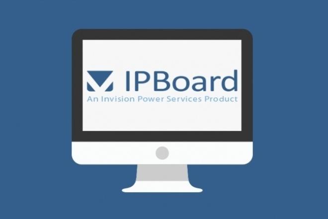 Установлю форум на движке phpbb или ipbАдминистрирование и настройка<br>Установлю форум на движке ipb на ваш хостинг. Форум ipb подойдет как для игровых проектов так и других целей. + бесплатная привязка к основному сайту.<br>