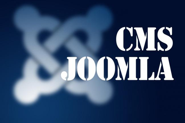 оценю любые работы по сайту на Joomla 1 - kwork.ru