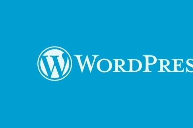 Исправлю сайт, поставлю на хостинг, установлю CMSДоработка сайтов<br>Доработаю ваш сайт в кратчайшие сроки. Имею опыт работы с такими CMS, как: WordPress, OpenCart, DLE и другие.<br>