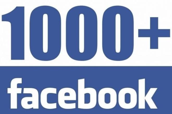 1000 подписчиков в паблике на facebookПродвижение в социальных сетях<br>Подписчики на паблик в социальной сети Facebook Не гонитесь за скоростью и количеством. Выбирайте качество, безопасность и эффективность. Активные аккаунты. Подписчиков всегда больше заказанного объема (1100-1200). Процент отписок не превышает 10%, зависит от паблика.<br>