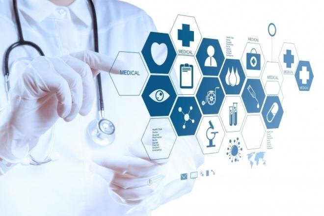 Напишу научную статьюСтатьи<br>Статья на тематику медицины, биомедицинских технологий, психологии научного или научно-популярного характера. Любая уникальность, любой объем. Имею высшее медицинское образование (лечебное дело).<br>