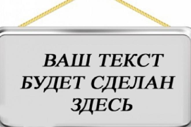 переведу в текст аудио, видео - файлы и изображения 1 - kwork.ru