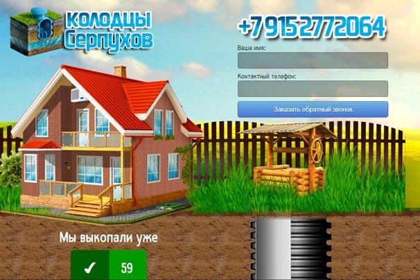 сделаю сайт на joomla 1 - kwork.ru