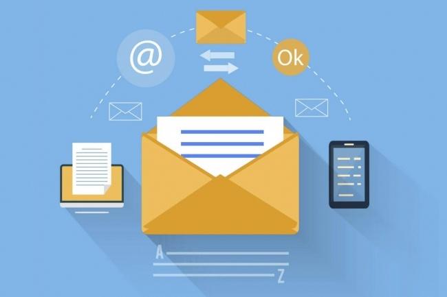 Рассылка email адресов по вашей базе. Вручную 1 - kwork.ru