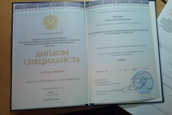 Сделаю работу по набору текста 1 - kwork.ru