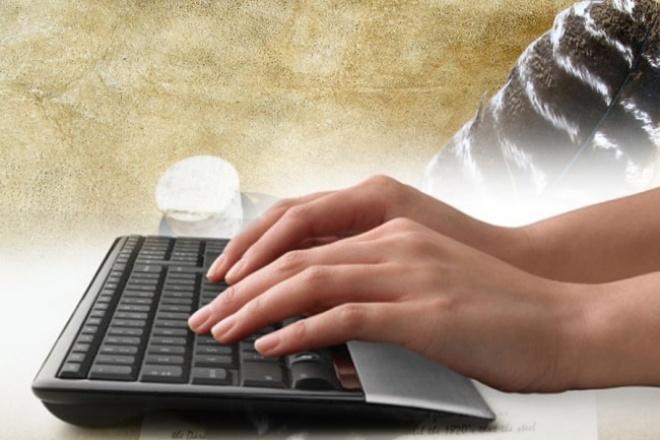 Наберу текстНабор текста<br>Качественно набираю текст, таблицы, формулы с отканированных страниц, с аудио записей, а также с рукописного текста. Проверяю, редактирую набранную работу. Срок работы зависит от качества предоставленного материала. К работе подхожу ответственно.<br>