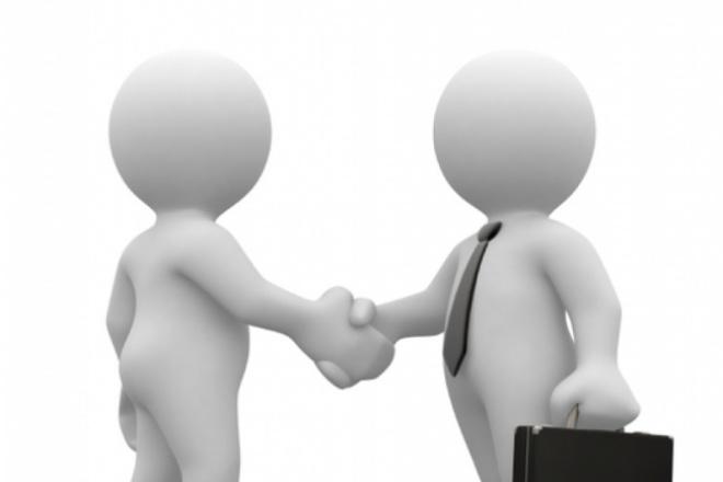 Проведу консультацию для решения спорных юридических вопросовЮридические консультации<br>Консультация по интересующим вопросам в Юридической сфере. Отвечу на спорные юридические вопросы. Ответ вопросов письменный, со ссылкой но законодательные акты и практику суда. Объем консультации до 5000 знаков.<br>