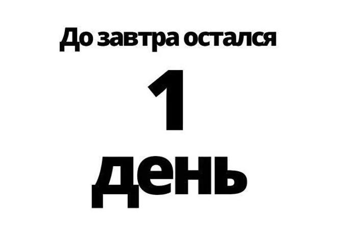 пишу статьи, тексты. Перевод. 2 броских заголовка на выбор - в подарок 1 - kwork.ru
