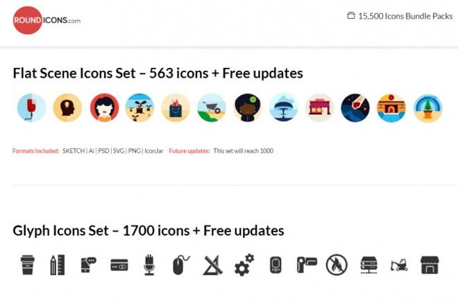 8460 плоских иконок [Flat, Line (iOs), Scene, BoldLine]+Графика на 7 гигабайт 1 - kwork.ru