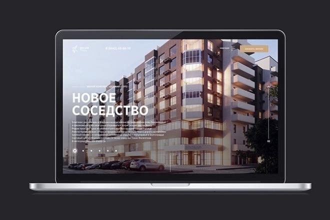 Редизайн блоков сайта или сайта целиком 1 - kwork.ru