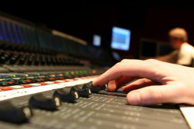 Почищу интервью или запись голосаРедактирование аудио<br>Уберу из записи интервью лишние слова, паузы, ошибки, оговорки и прочее. При обработке записи голоса можно убрать и вдохи. Сделаю запись удобной, лаконичной и приятной для прослушивания. Можно различные фрагменты записи поменять местами.<br>
