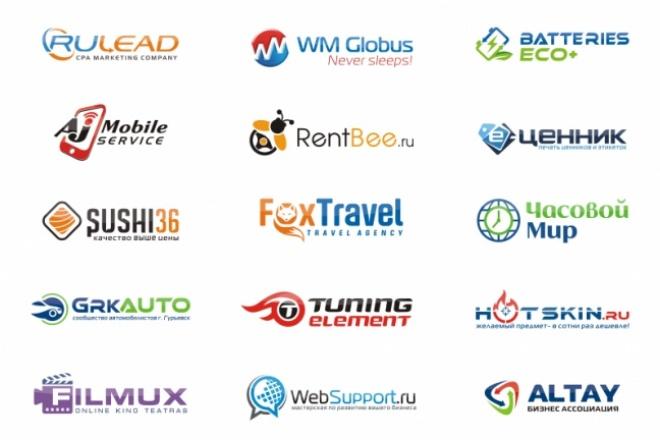 сделаю 5 логотипов на выбор 2 - kwork.ru