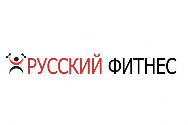 анимированный логотип 1 - kwork.ru