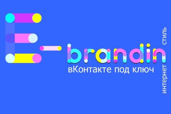 Дизайн страниц и групп Вконтакте 1 - kwork.ru