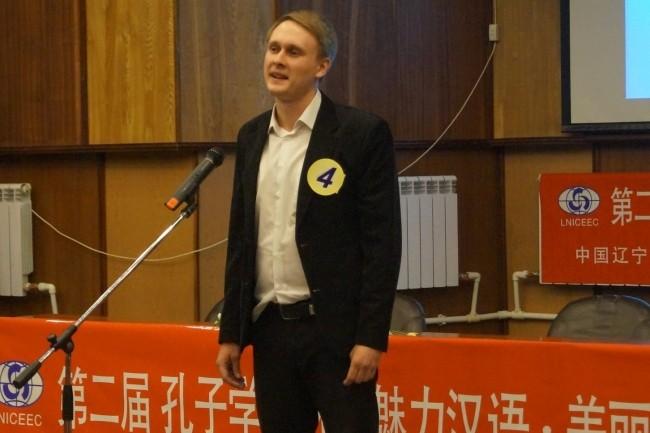 Репетитор китайского языка 1 - kwork.ru