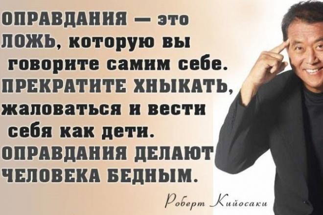 Все книги миллионеры Роберта КиосакиОбучение и консалтинг<br>Все книги Роберт Киосаки: Богатый папа, бедный папа Богатый ребёнок, умный ребёнок Как стать богатым, не отказываясь от кредитов Квадрант денежного потока и др.<br>