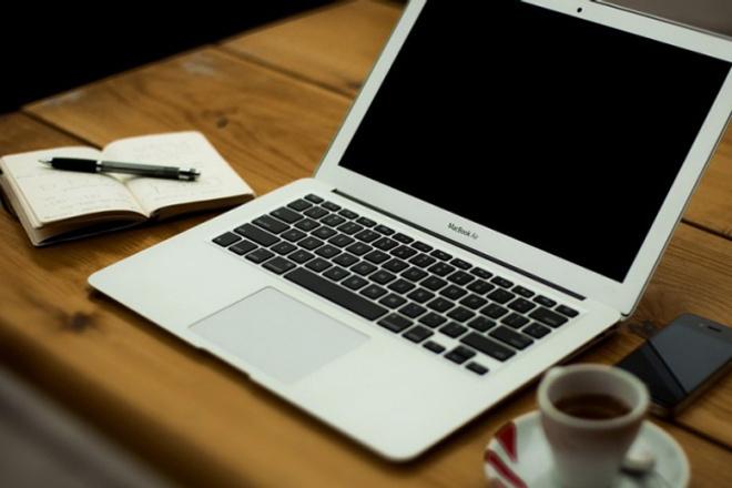 напишу цепкий, приятный для чтения текст 1 - kwork.ru