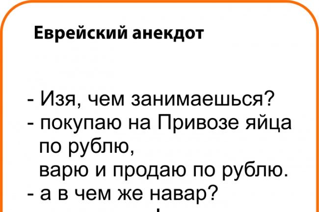Пишу тексты с ключами по законодательству, юридические и бухгалтерские 1 - kwork.ru