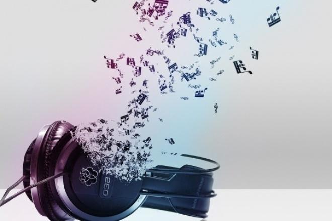 Отредактирую, обработаю звук, музыкуРедактирование аудио<br>Используя профессиональные программы и аппаратуру помогу качественно обработать Вашу пенсю, голос или любой другой звук: -склеить, -укоротить, -соединить несколько аудиодорожек, -добавить эффекты, -плавные переходы, -почистить аудио от лишних шумов и звуков (щелчков, клацанья, уменьшить эхо и т.д.). -улучшение звучание вашего видео. -конвертирую в нужный формат -и т.д. Прошу перед заказом написать мне сообщение для обсуждения подробностей решения Вашей задачи.<br>