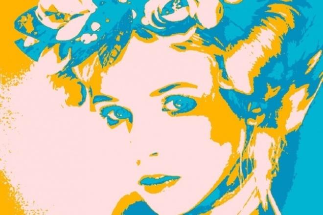 сделаю ваше фото в стиле Pop-Art 1 - kwork.ru